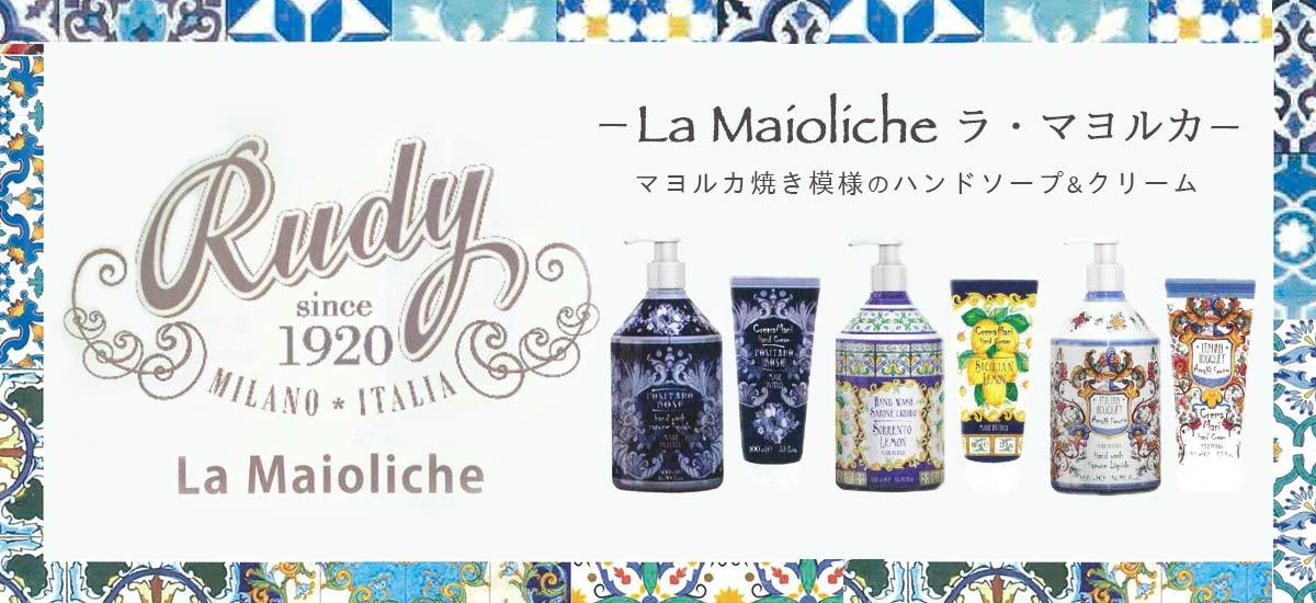 Maioliche_1200.jpg