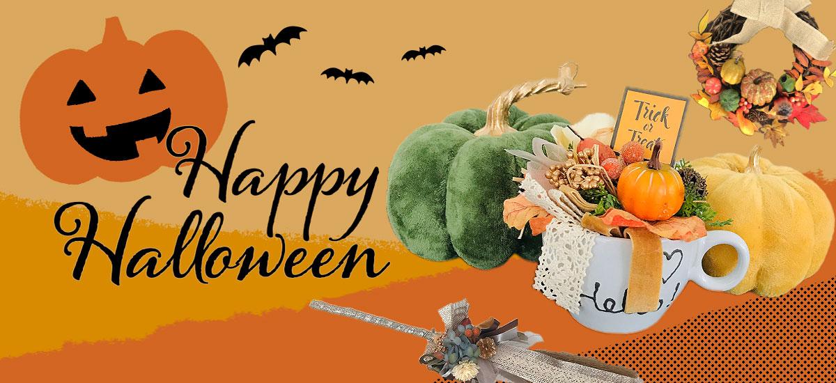 slide_halloween.jpg